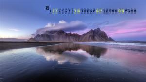 2019年2月秀丽自然山水风光高清日历壁纸