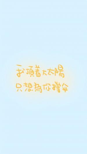 520简约文字表白