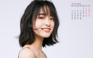 2019年2月沈月可爱俏皮写真图片日历壁纸
