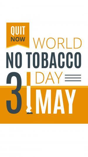世界无烟日简约创意手机壁纸图片