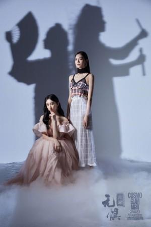 刘令姿曾可妮COSMO时尚盛典写真图片
