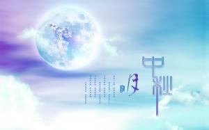 中秋节节日祝福高清电脑壁纸