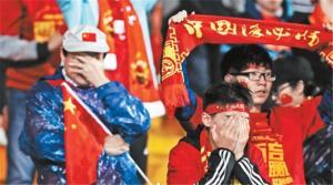 中国足球男球迷伤心难过的眼泪