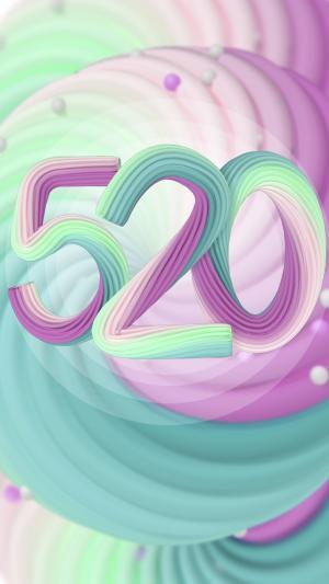 小清新520唯美设计