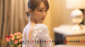 2019年3月杨紫明星写真日历电脑壁纸