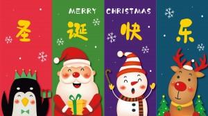 圣诞节卡通高清桌面壁纸图片