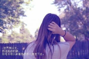 女生唯美伤感图片带字