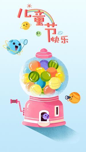 儿童节快乐海报弹珠机
