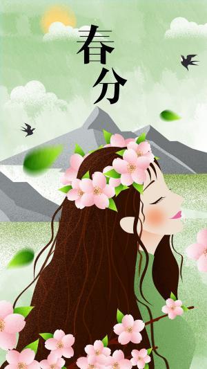 春分手绘女孩子卡通图片