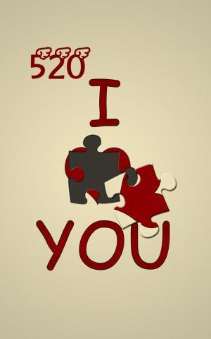 520表白日I love you