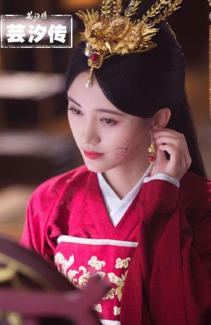 电视剧《芸汐传》鞠婧祎张哲瀚剧照图片