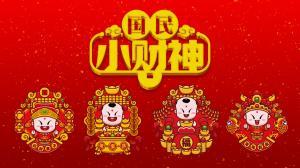 招财童子之国民小财神2019猪年吉祥图片壁纸