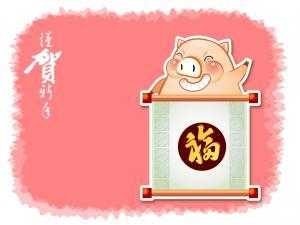 猪宝宝快乐过新年
