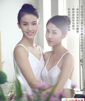 金晨李欣聪甜美杂志封面写真图片