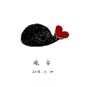 晚安鲸鱼漫画