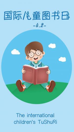 4月2日国际儿童图书日卡通动画手机壁纸