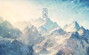 二十四节气之大雪唯美雪景桌面壁纸