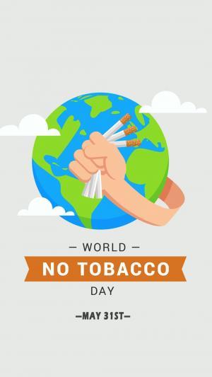 世界无烟日为了地球家园请勿吸烟