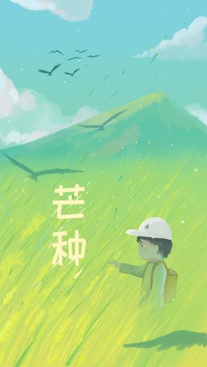 24节气芒种田间小孩水墨插画手机壁纸