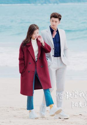 张云龙李凯馨《我的波塞冬》剧照图片