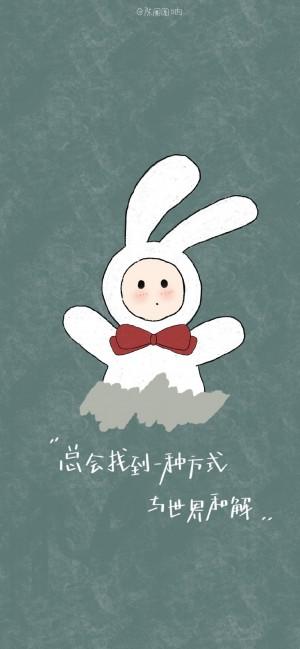 小白兔的心情文字手机壁纸
