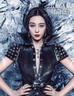 范冰冰《时尚芭莎》演绎女王的极致境界一半冰雪一半火焰