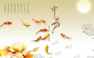 中秋节祝福唯美中国风高清电脑壁纸