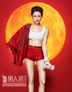 太子妃张天爱《男人装》时尚霸气攻气十足写真