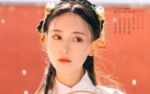 2019年2月清纯古风美女甜美图片日历壁纸