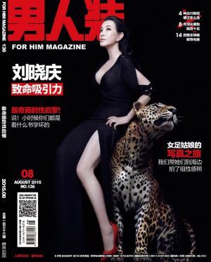 60岁刘晓庆登《男人装》封面大片性感霸气女王范