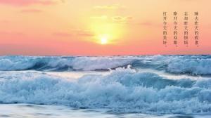 早安心语正能量励志图片