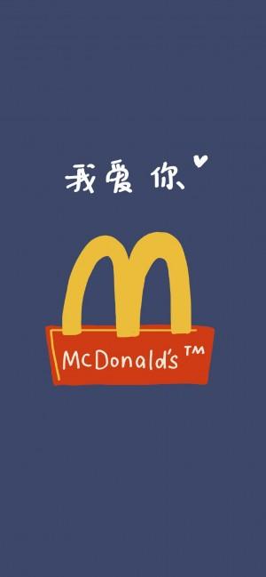 KFC&金拱门可爱文字手机壁纸