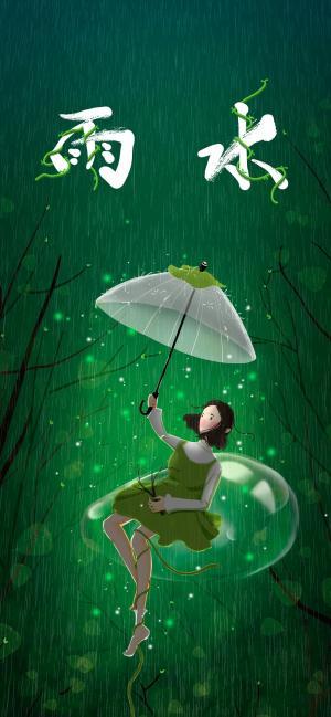 好雨知时节,润物细无声,雨水节气手机锁屏壁纸
