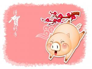 小猪谨贺新年图片