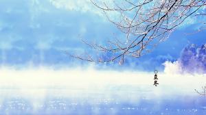 二十四节气之立冬风光景色高清电脑壁纸