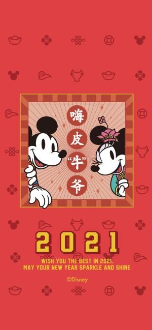 """迪士尼米老鼠""""牛年系列""""手机壁纸"""