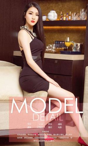 尤果网嫩模李琳达美腿诱惑写真图片