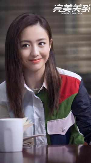 《完美关系》江达琳甜美剧照