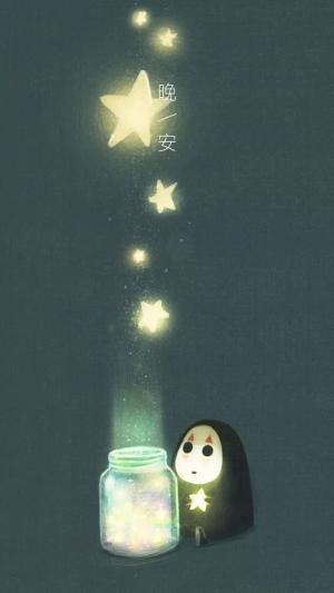 晚安图片可爱