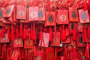 春节祈福图片