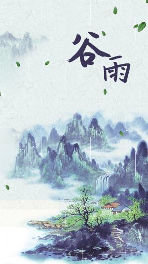 谷雨图片高清iPhone手机壁纸
