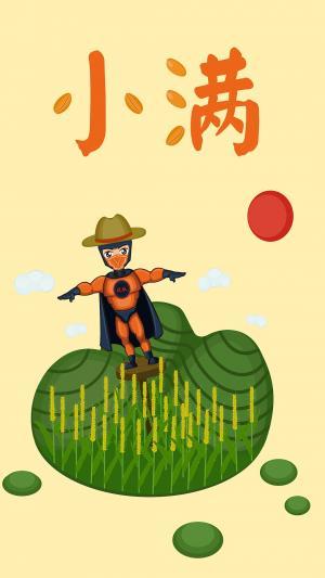 小满节气稻草人守护麦田手绘插画