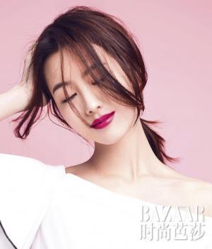 校花陈都灵时尚芭莎杂志封面图片