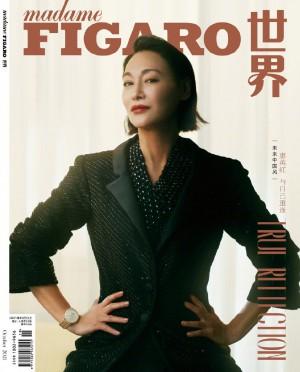惠英红费加罗十月刊封面大片