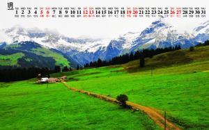 2019年1月唯美瑞士风景日历壁纸