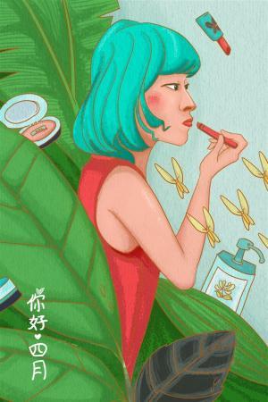 你好四月在大自然中梳妆的女生复古插画