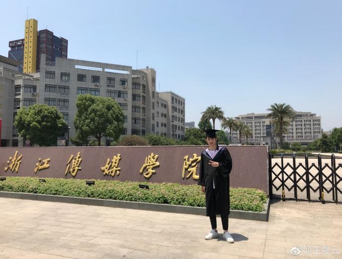 浙江传媒学院帅哥毕业照片