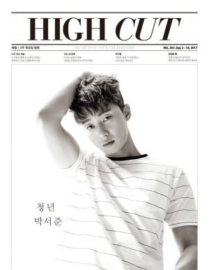 朴叙俊HIGHCUT杂志封面