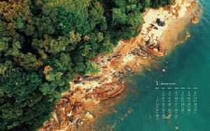 2019年1月绿色海边风景日历壁纸