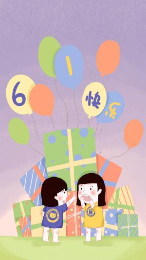 六一快乐可爱卡通小朋友图片